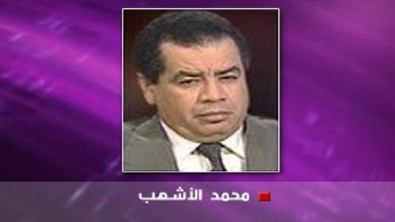 الصحافي المغربي محمد الأشهب في ذمة الله