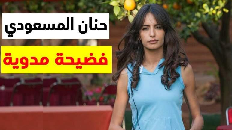 فنانة مغربية تنجب طفلة غير شرعية من مخرج فرنسي وتفضحه