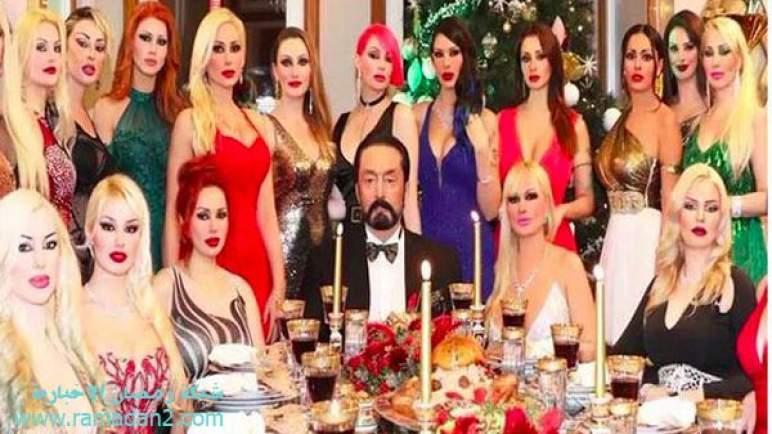 1075 سنة سجنا لداعية تركي ..محاطا بالخمور و الحسناوات يعطي دروسا عن الإسلام