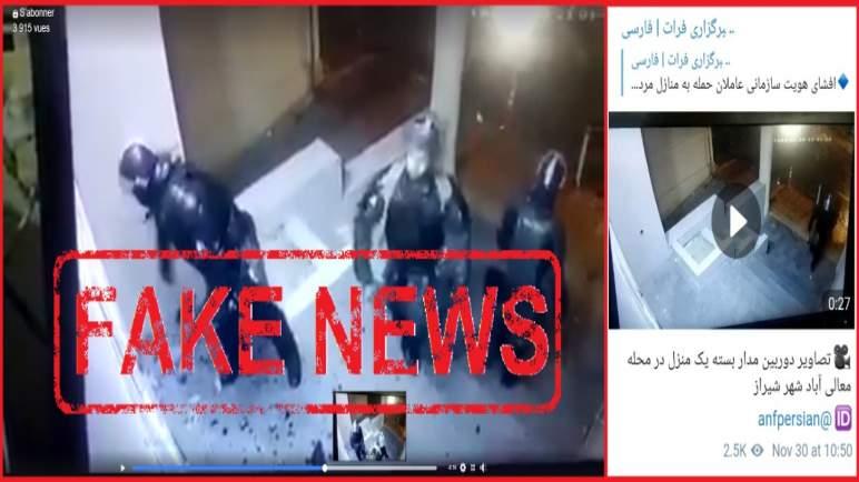 هذه حقيقة تخريب عناصر من قوات حفظ النظام واجهة مبنى على خلفية أحداث الحسمية