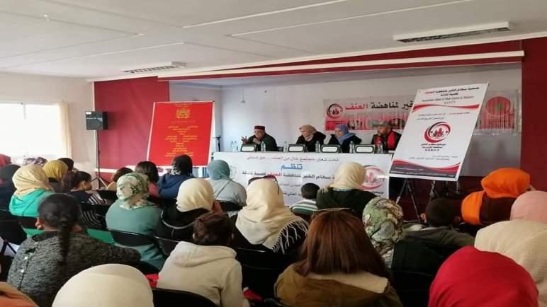 مجتمع خال من العنف ..حق إنساني شعار لندوة جمعية سهام الخير لمناهضة العنف بتادلة